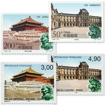 1998 - Emisiones comunes - France - China (Fundas)