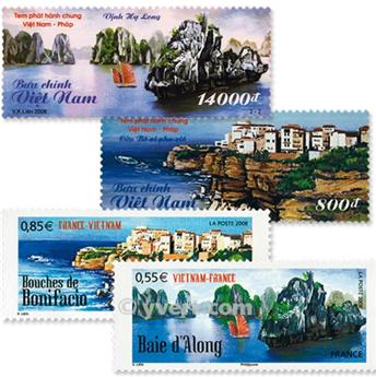 2008 - Joint issue-France-Vietnam-(mounts)