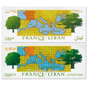 2008 - Joint issue-France-Lebanon-(mounts)
