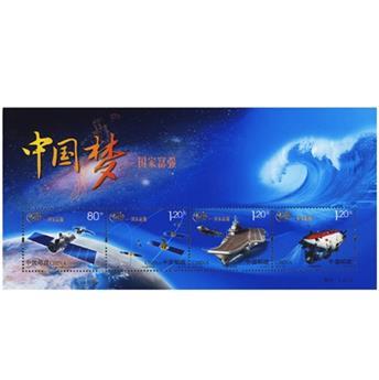 n° 182 - Selo China Blocos e folhinhas