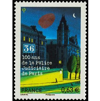 n° 4796 - Timbre France Poste