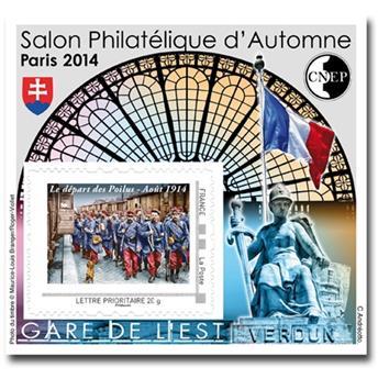 n° 67 -  Selo França CNEP