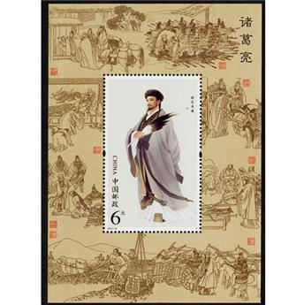 n° 187 - Selo China Blocos e folhinhas