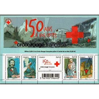n° F4910 - Timbre France Poste (Croix-Rouge 2014)
