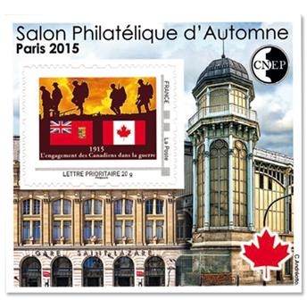 n° 69b - Timbre France CNEP (Epreuve de luxe)