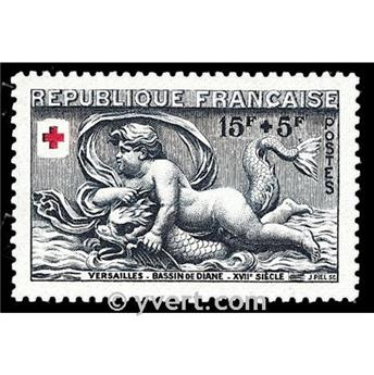 n° 938 -  Timbre France Poste