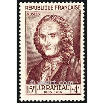 n° 947 -  Timbre France Poste