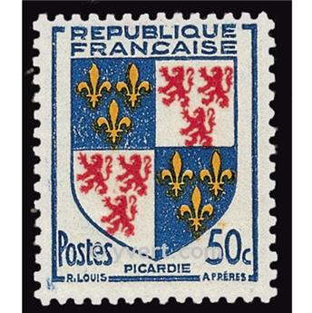n° 951 -  Timbre France Poste