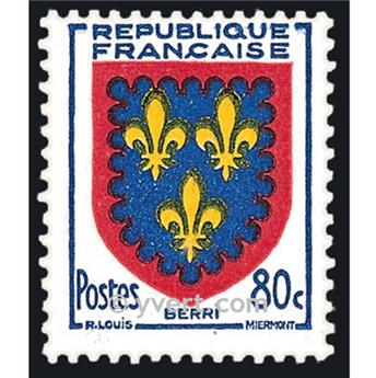 n° 959 -  Timbre France Poste