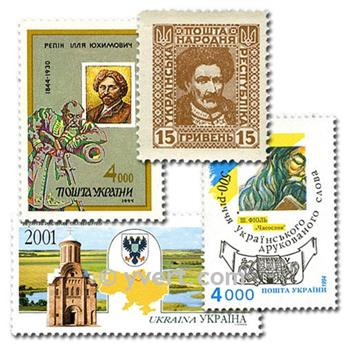 UKRAINE: envelope of 50 stamps