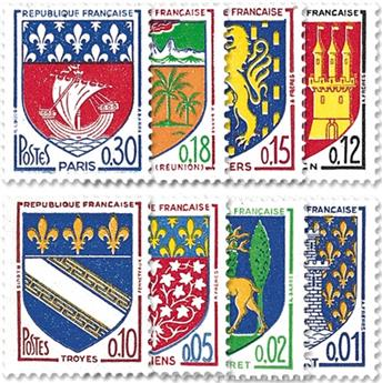 n° 1351A/1354B -  Timbre France Poste
