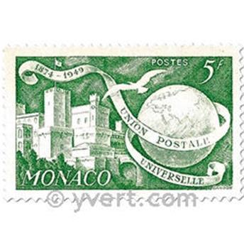 n° 332/333 -  Timbre Monaco Poste