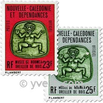 n° 31/33 -  Timbre Nelle-Calédonie De service