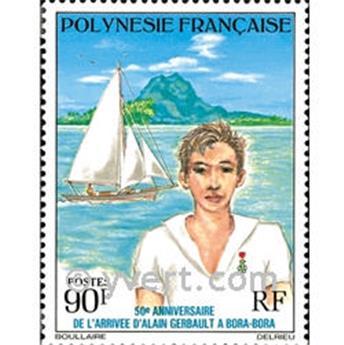 n° 107 -  Timbre Polynésie Poste