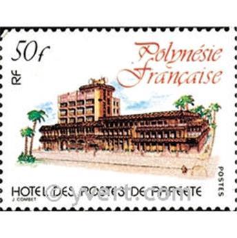 n° 152 -  Timbre Polynésie Poste