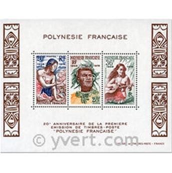 n.o 4 -  Sello Polinesia Bloque y hojitas