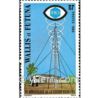 nr. 257 -  Stamp Wallis et Futuna Mail