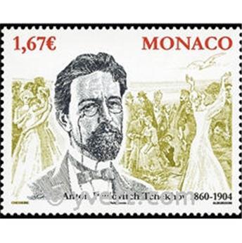 n° 2715 -  Selo Mónaco Correios