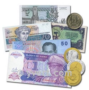 ECUADOR: Lote de 5 billetes